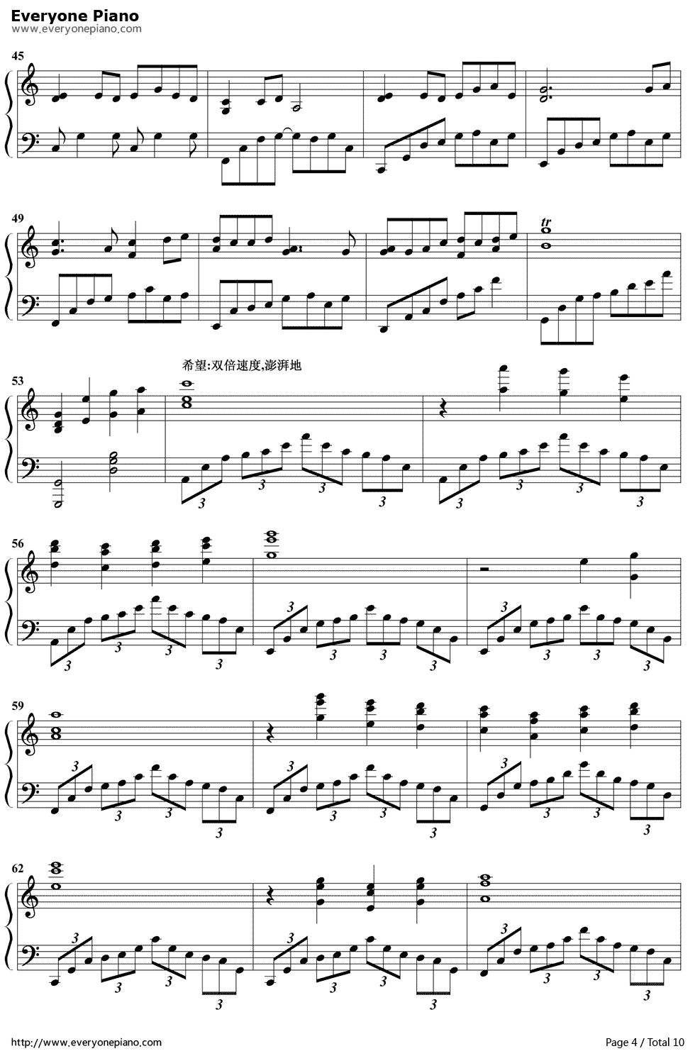 Happy new year stave preview 4 free piano sheet music piano chords listen now print sheet happy new year stave preview 4 hexwebz Gallery