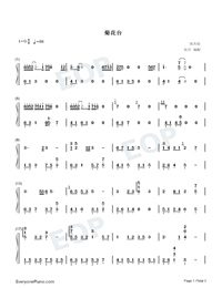 Ju Huatai-Numbered-Musical-Notation-Preview-1