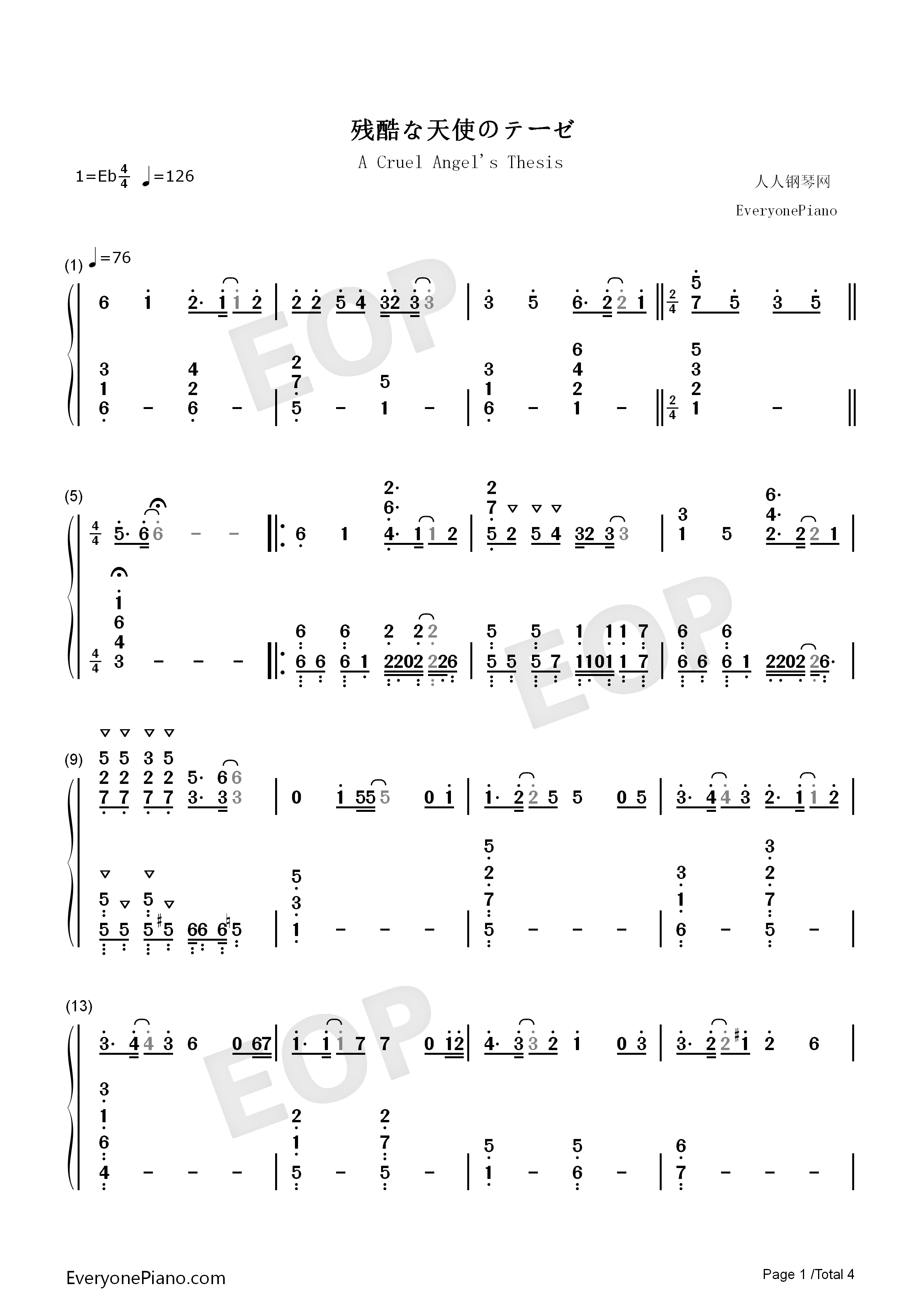 neon genesis evangelion cruel angels thesis piano sheet music