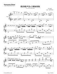 You Exist in My Song in C Major-Simple Version Stave Preview 1