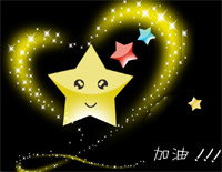 Twinkle Twinkle Little Star-Premium Version