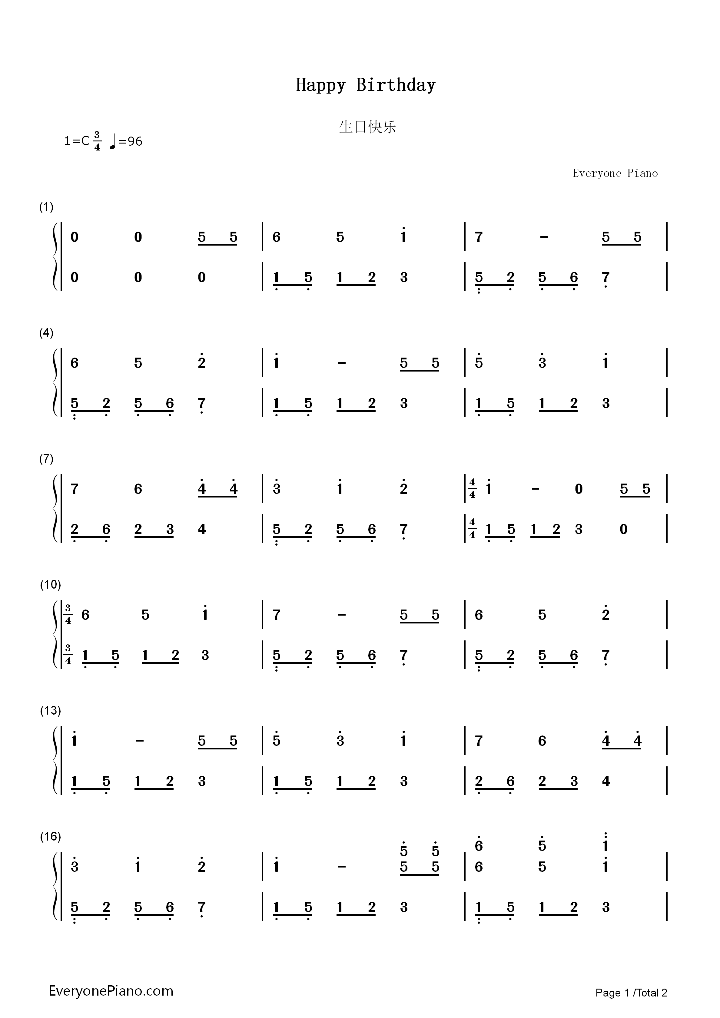 Happy birthday full version numbered musical notation preview 1 listen now print sheet happy birthday full version numbered musical notation preview 1 hexwebz Gallery