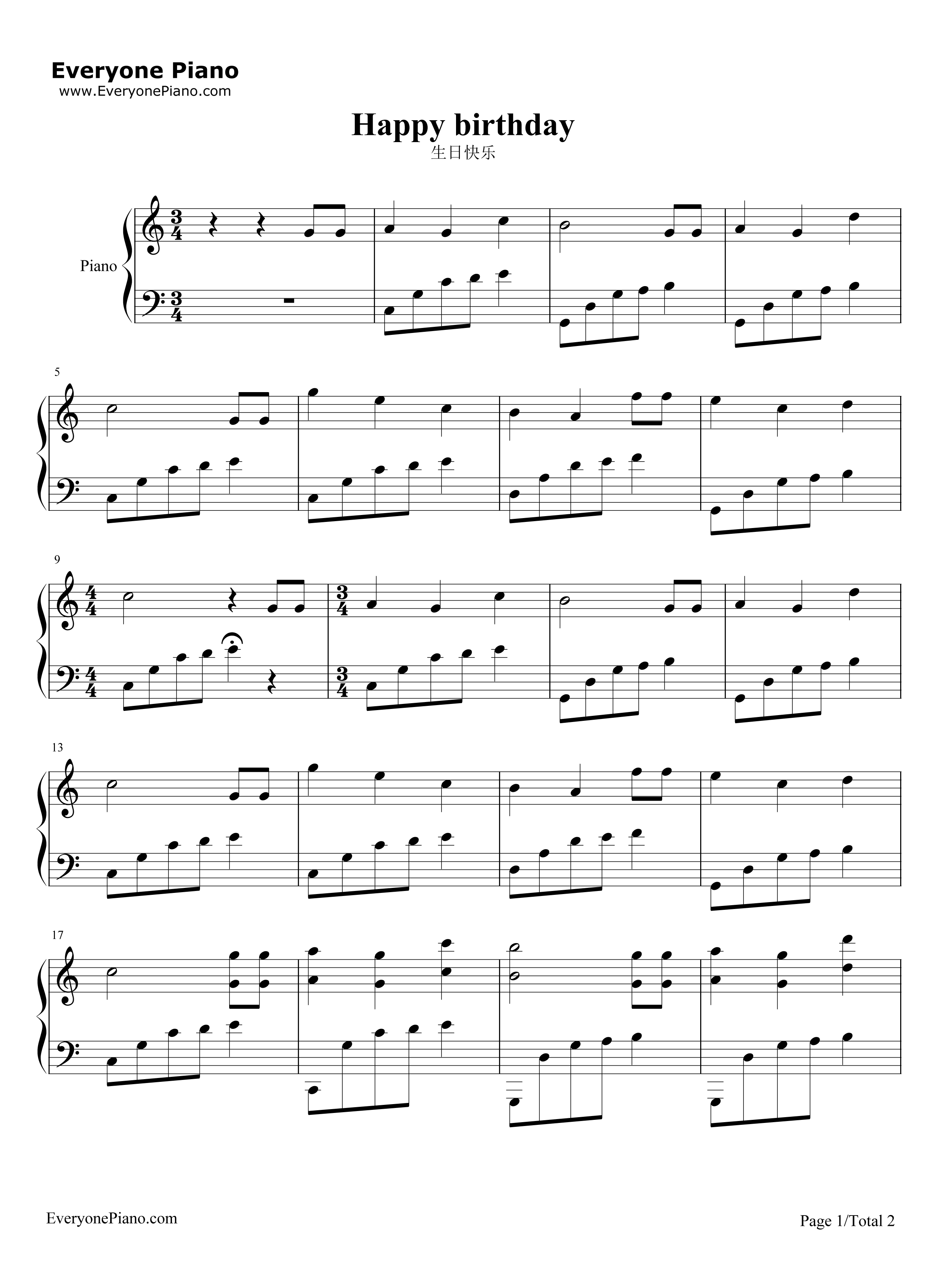 Happy birthday full version stave preview 1 free piano sheet listen now print sheet happy birthday full version stave preview 1 hexwebz Gallery