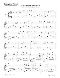 天空の城ラピュタ(中級バージョン)五線譜プレビュー1