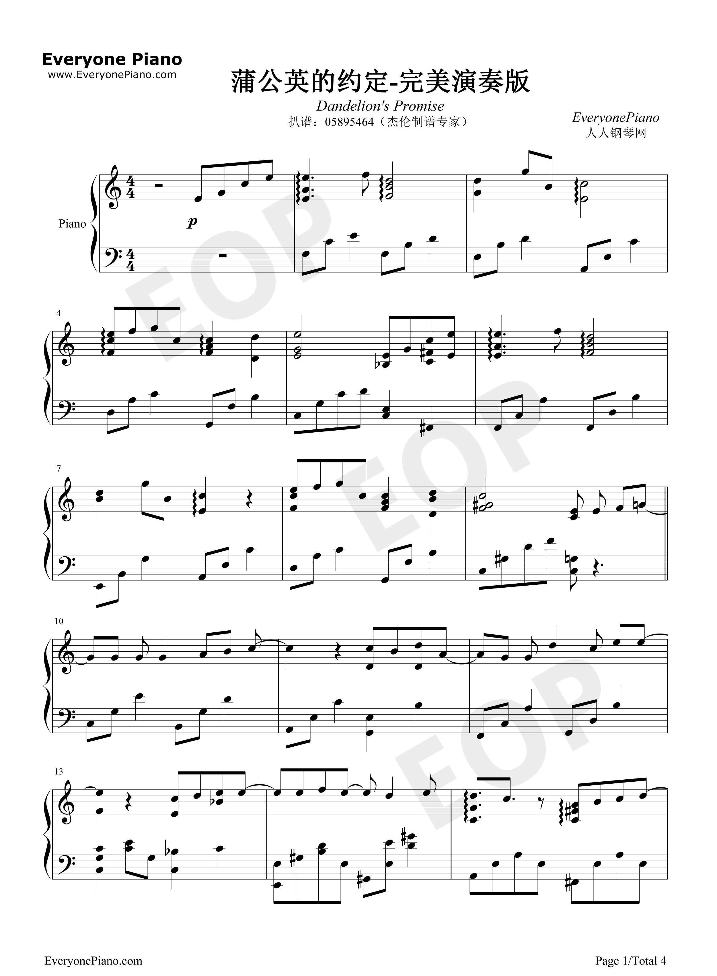 Dandelions Promise Simple Version Free Piano Sheet Music Piano Chords