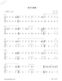 だんご大家族-CLANNADエンディングテーマ両手略譜プレビュー1