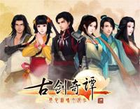 The Background Music of Gujian Qitan