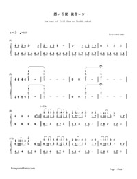 Servant of Evil-Numbered-Musical-Notation-Preview-1