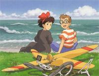 Meguru Kisetsu-Changing Seasons