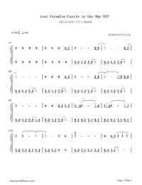 Lost Paradise-Castle in the Sky OST Numbered Musical Notation Preview 1
