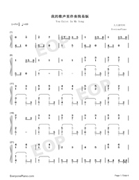 You Exist In My Song-Accompaniment Version-Numbered-Musical-Notation-Preview-1