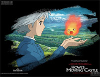 Carousel-Howl's Moving Castle Theme