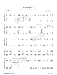 Days on the Beijing East Road-Numbered-Musical-Notation-Preview-1