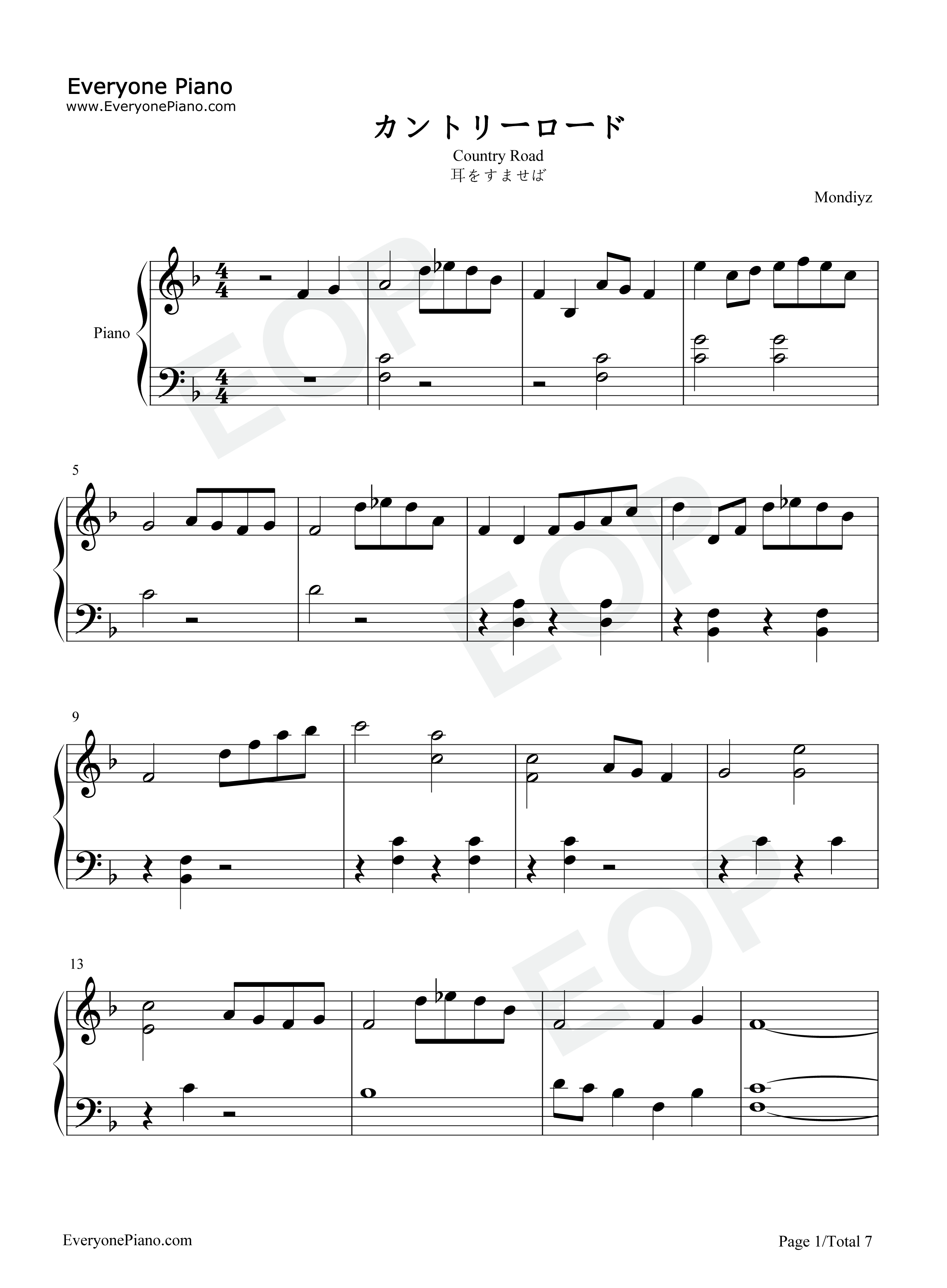 Country Road Take Me Home Country Roads Free Piano Sheet Music