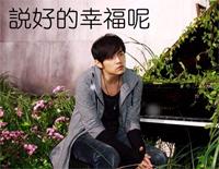 約束した幸せは-ピアノソロ版