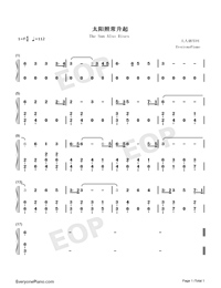 The Sun Also Rises-Numbered-Musical-Notation-Preview-1