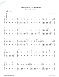 The Sixth Station-Numbered-Musical-Notation-Preview-1