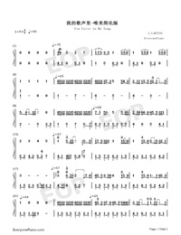 You Exist in My Song-Simplified Version-Numbered-Musical-Notation-Preview-1
