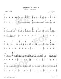 Ren'ai Circulation-Love Circulation-Bakemonogatari OP-Numbered-Musical-Notation-Preview-1