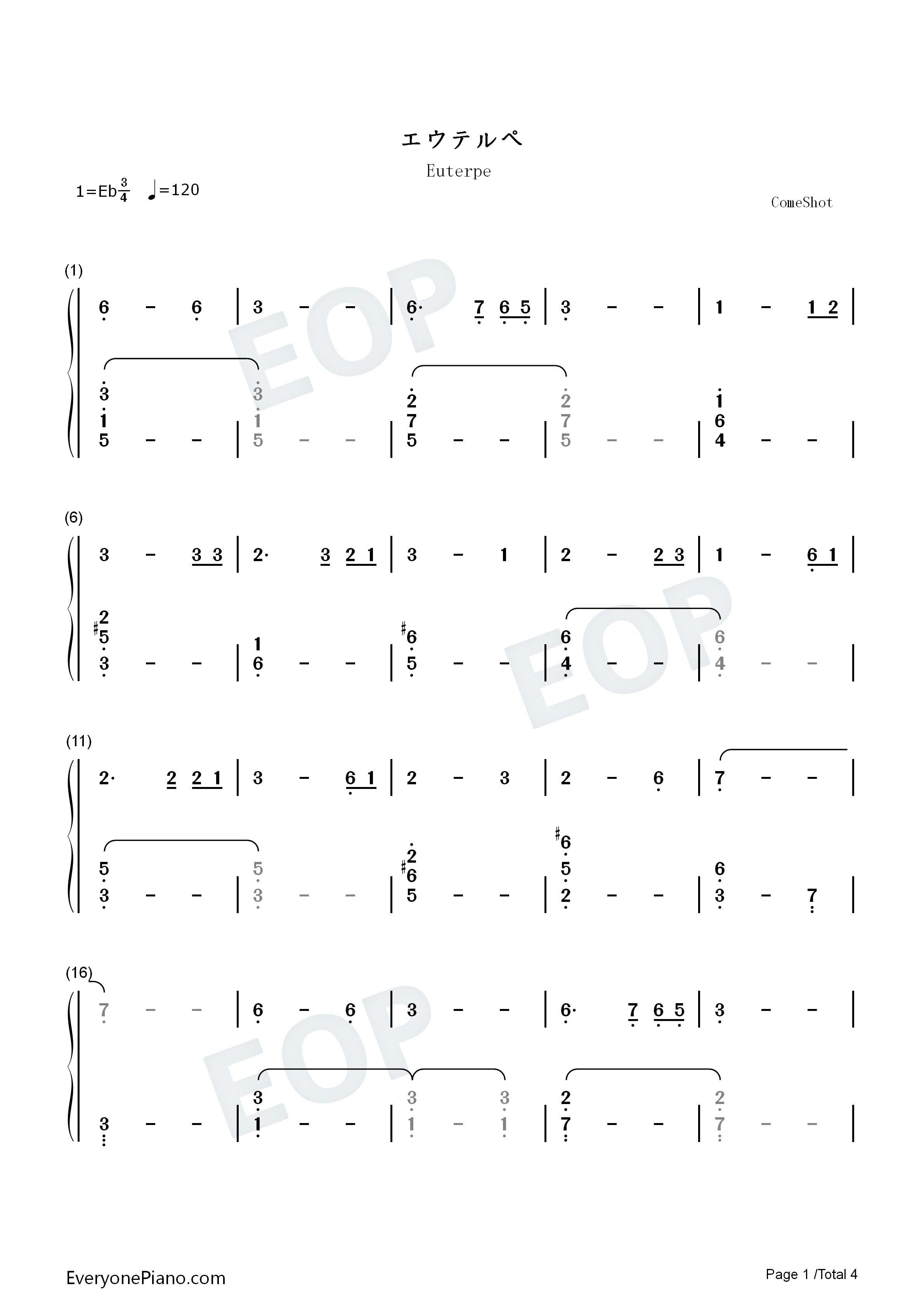 Euterpe an episode of guilty crown numbered musical notation listen now print sheet euterpe an episode of guilty crown numbered musical notation preview 1 hexwebz Images