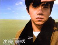 Fairy Tale Piano Accompaniment-Michael Wong