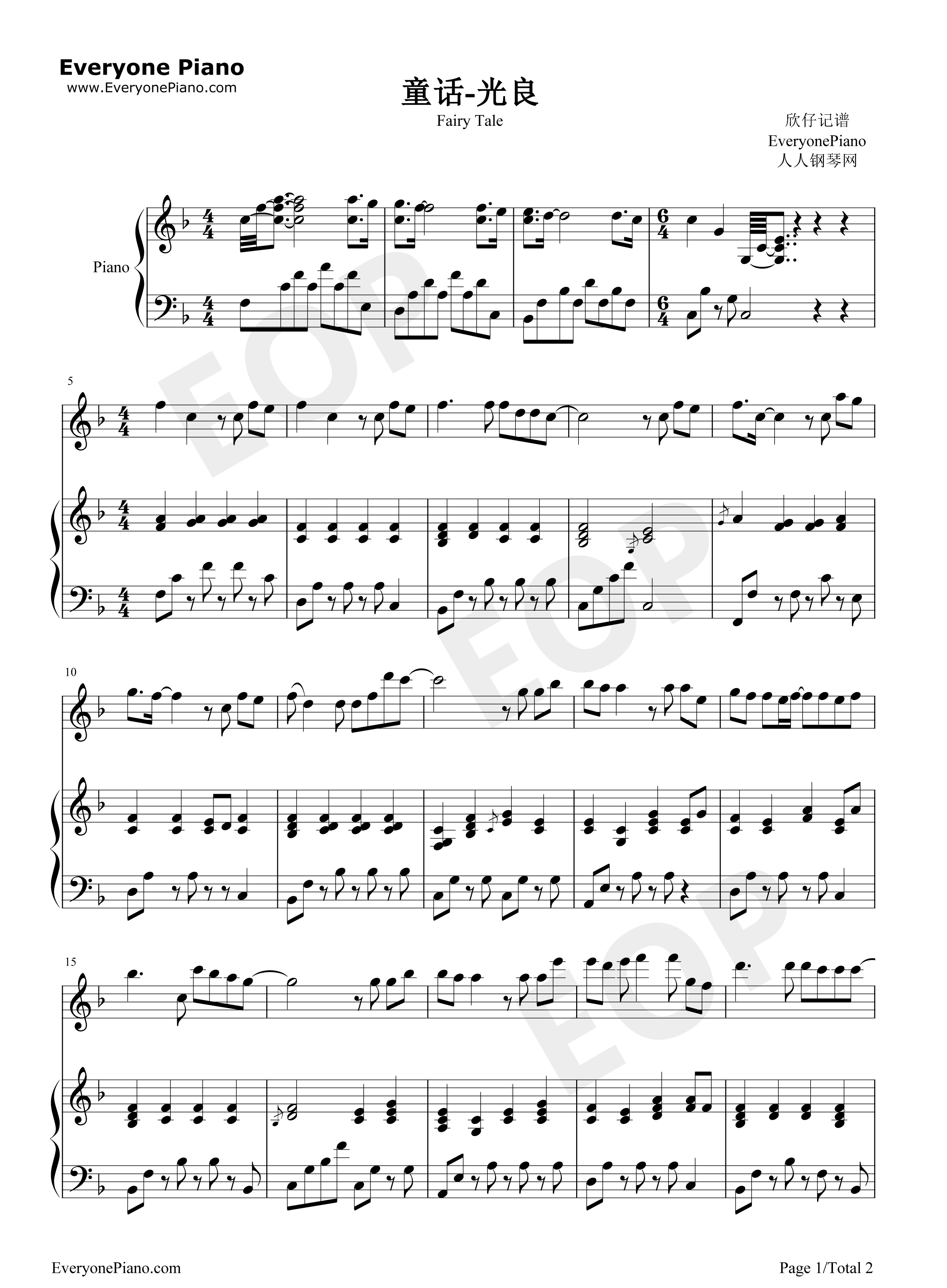 Fairy Tale Piano Accompaniment-Michael Wong Stave Preview 1-Free Piano Sheet Music u0026 Piano Chords