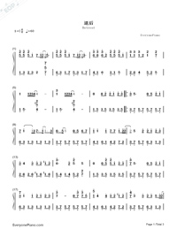 Retreat-Numbered-Musical-Notation-Preview-1