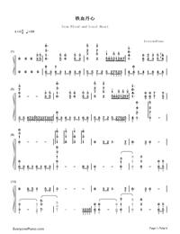 鉄血丹心完全版両手略譜プレビュー1