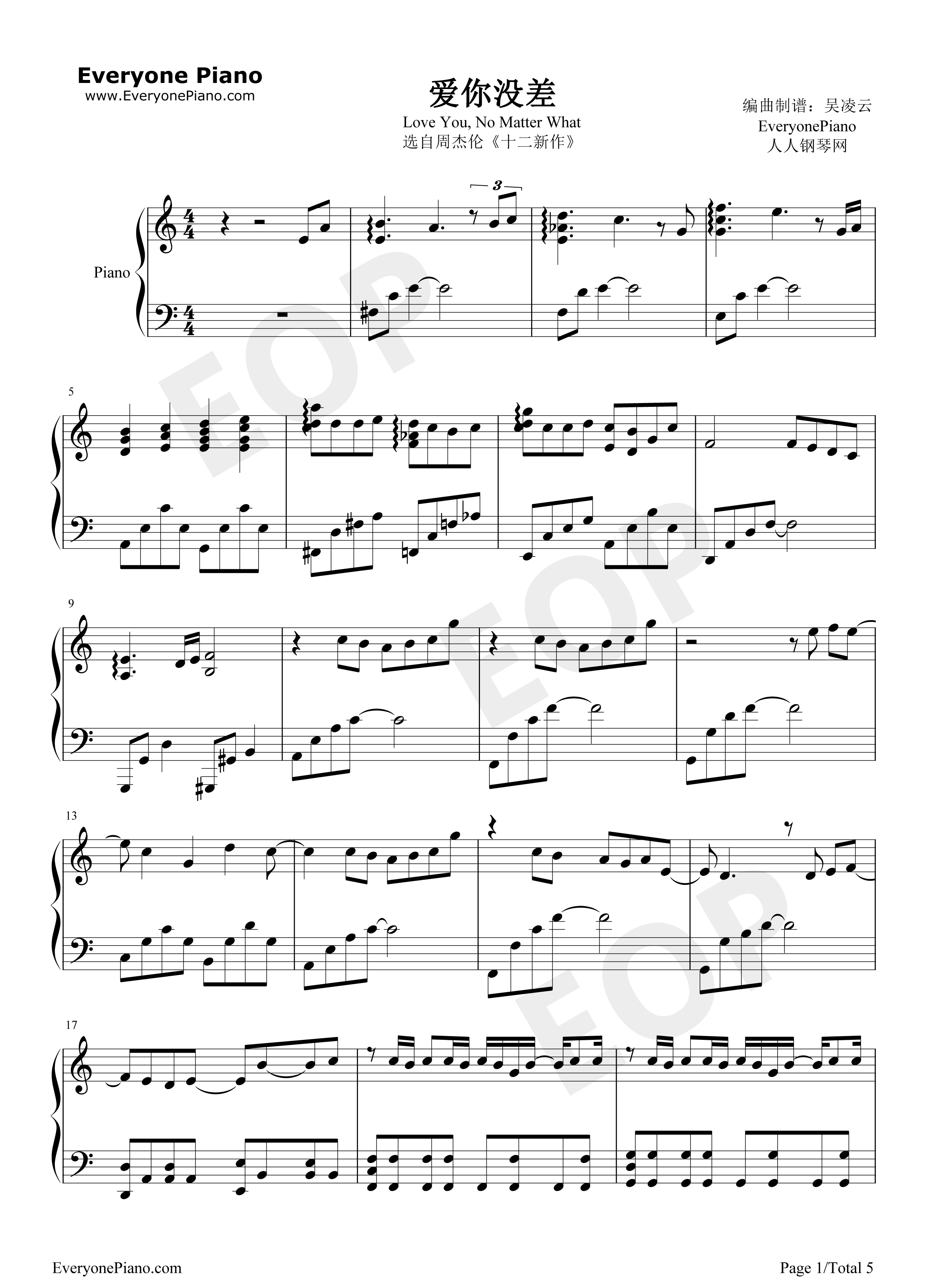 Love you no matter what stave preview 1 free piano sheet music listen now print sheet love you no matter what stave preview 1 hexwebz Gallery