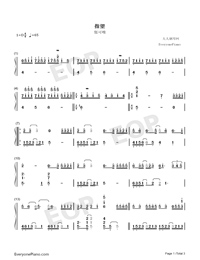 Zhiwang-The Fierce Wife Numbered Musical Notation Preview 1