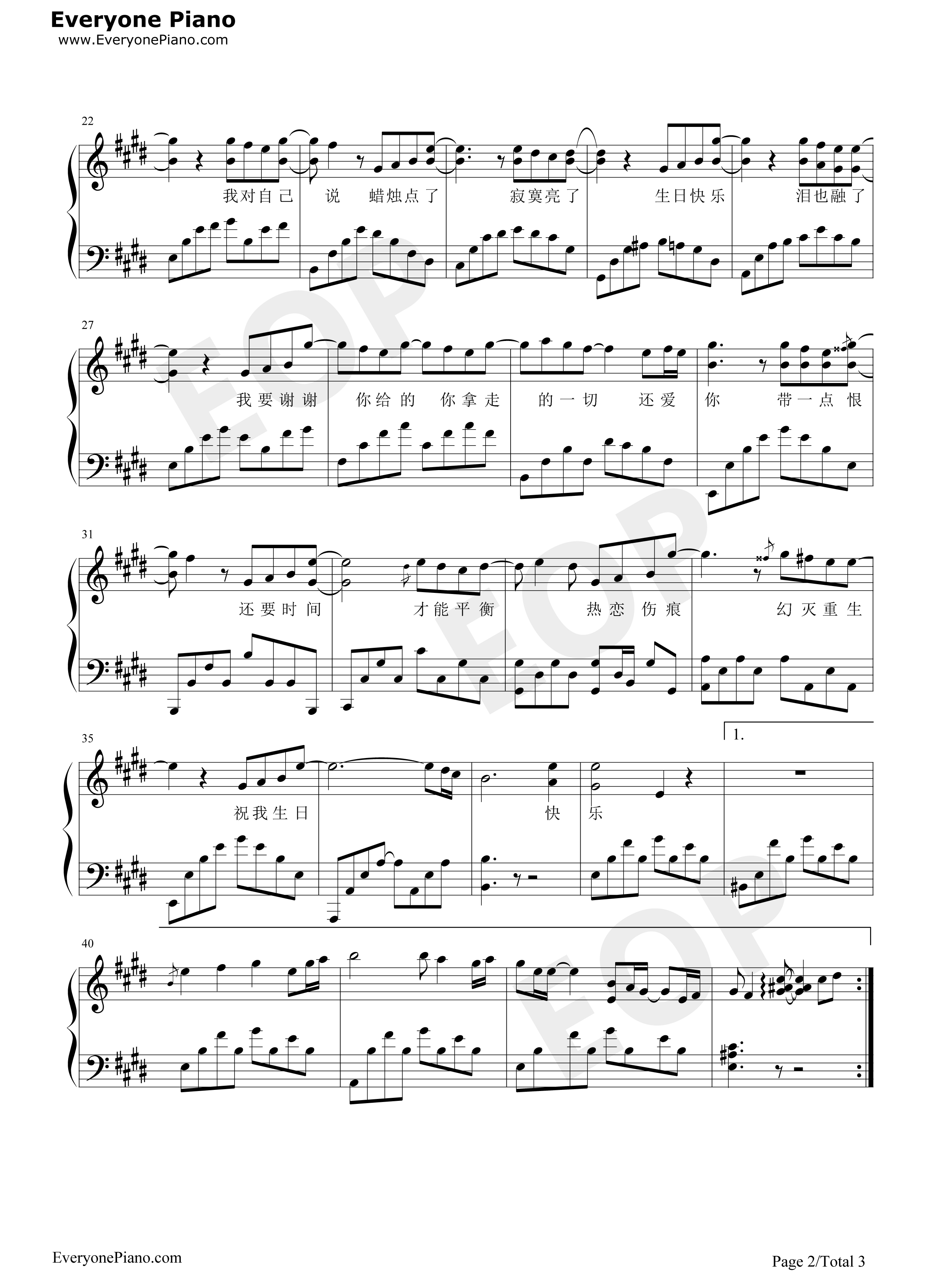 Happy birthday to me stave preview 2 free piano sheet music listen now print sheet happy birthday to me stave preview 2 hexwebz Gallery