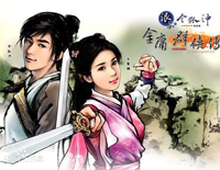 Main Theme of Heroes of Jin Yong