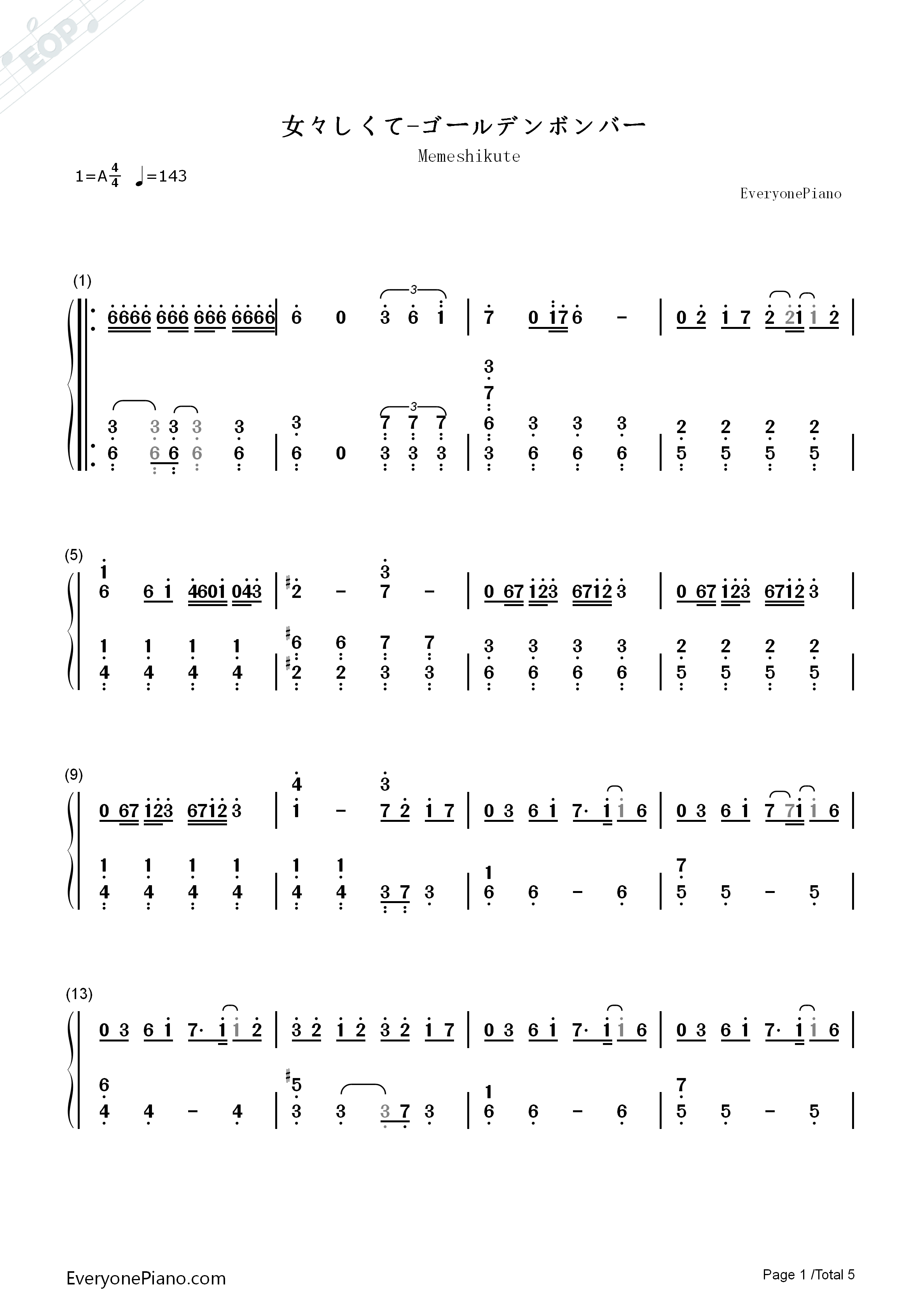 Memeshikute Numbered Musical Notation Preview 1
