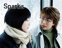 Sparks-Winter Sonata