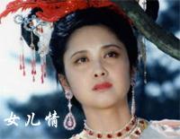 女兒情-西遊記插曲-EOP教學曲
