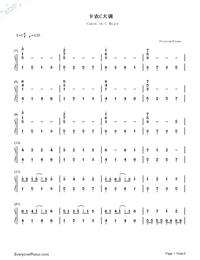 カノン-ハ長調版両手略譜プレビュー1
