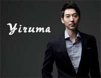 May Be-Yiruma