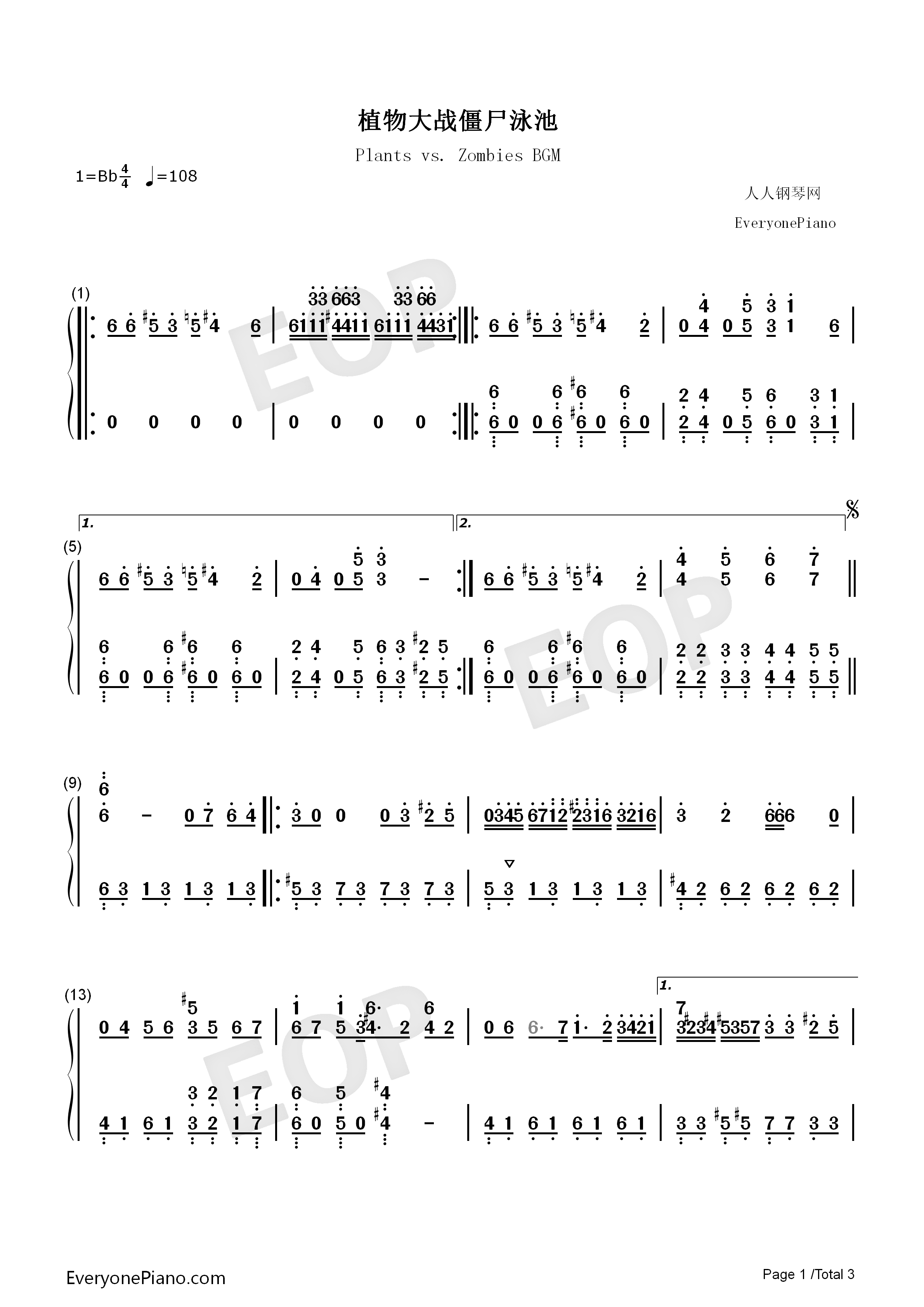 Plants vs. Zombies BGM Numbered Musical Notation Preview 1-Free Piano Sheet Music u0026 Piano Chords