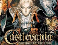 Lost Paintings - Castlevania: Symphony of the Night OST