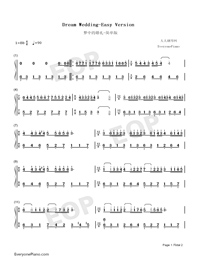 Dream Wedding-Simple Version-Numbered-Musical-Notation-Preview-1