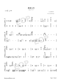 Cape No 7-Numbered-Musical-Notation-Preview-1