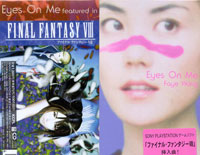 Eyes on Me - Final Fantasy VIII ED