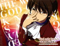 God Only Knows Chapter 3