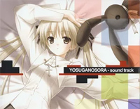 Sabishii Yoru - Yosuga no Sora OST 12