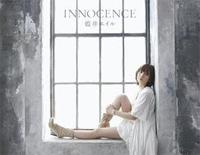 Innocence - Sword Art Online OP 2