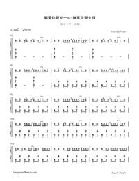 Noushou Sakuretsu Girl -脳漿炸裂ガー-Numbered-Musical-Notation-Preview-1
