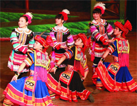 Dance of the Yao People