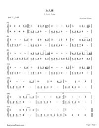女兒情簡單版-西遊記插曲雙手簡譜預覽1