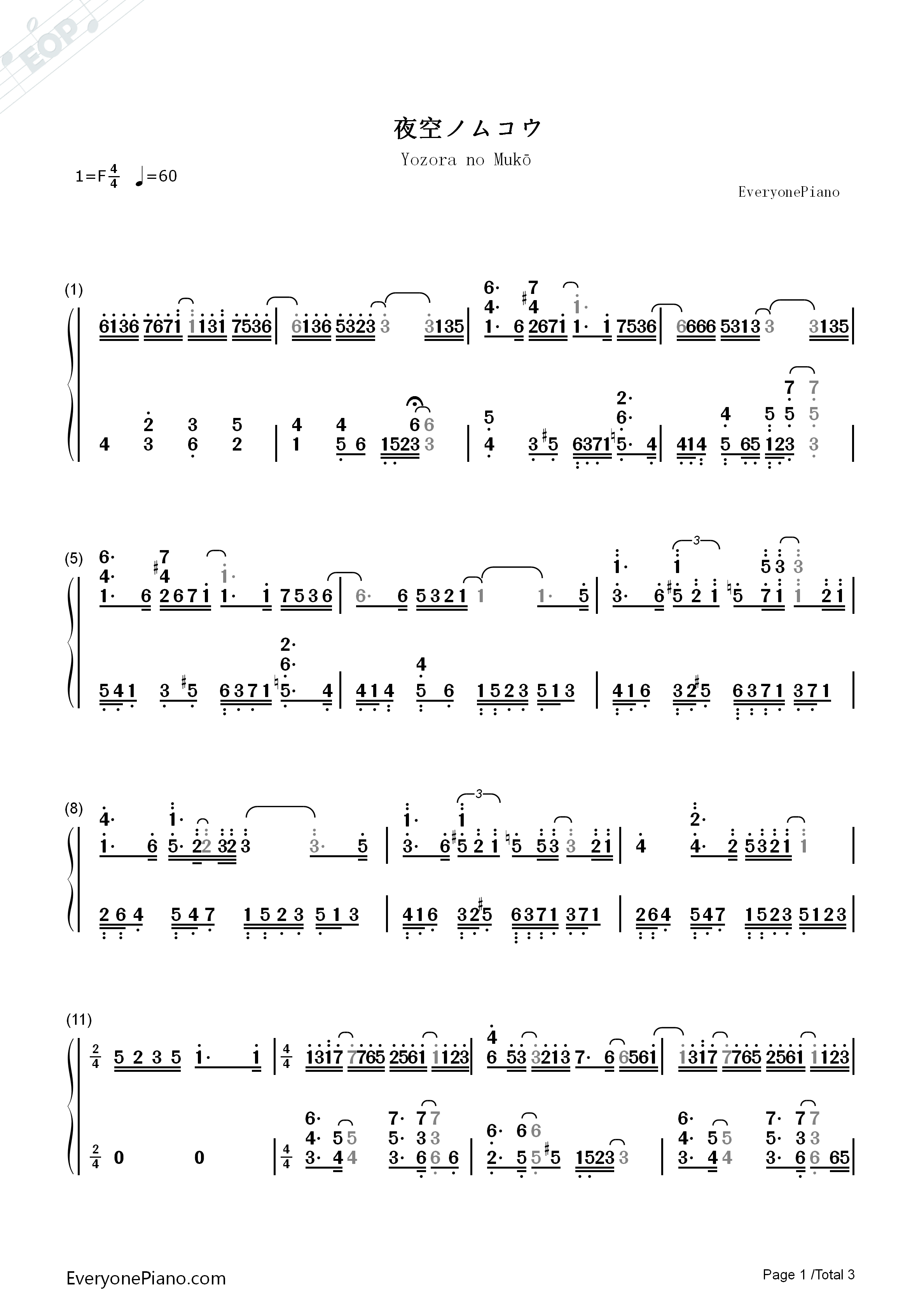 Yozora no Mukō-Beyond the Night Sky Numbered Musical Notation Preview 1