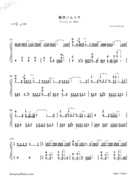 Yozora no Mukō-Beyond the Night Sky-Numbered-Musical-Notation-Preview-1